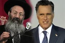 Rabbi Melamed / Mitt Romney (Montage)