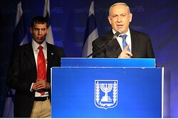 Netanyahu speaks after elections