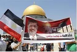 Rally Pro-Morsi en el Monte del Templo