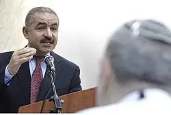 Mohammed Shtayyeh (illustrative)