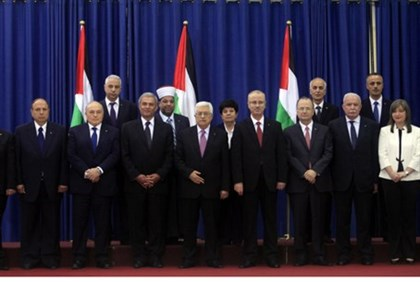 Swearing-in of unity government in Ramallah