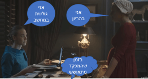 The Handmaid's Tale 2x08 Womens Work