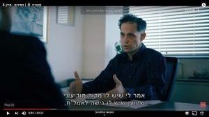 מנאייכ פרק 8 הפדיחותשל הפרק