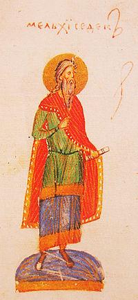 Иллюстрация Wikipedia: Изображение Мелхиседека из Киевской Псалтири (1397)