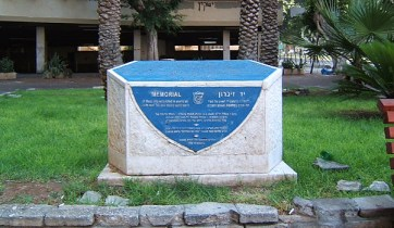 Мемориал памяти жертв бомбардировок Тель-Авива. Фото: Wikipedia