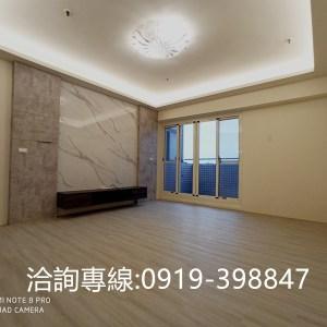 北屯-松竹捷運4房電梯大樓 全新裝潢 次頂樓