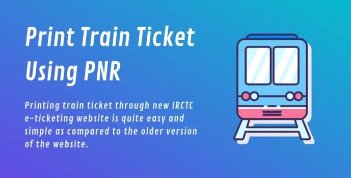 print train ticket