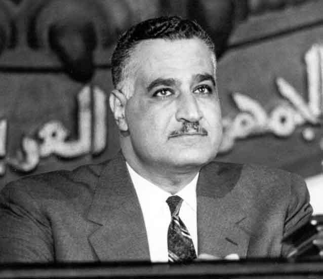 https://i2.wp.com/www.istitutoeuroarabo.it/DM/wp-content/uploads/2017/04/copertina-Gamal-Abd-el-Nasser.jpg