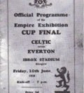 Empire Exhibition Trophy