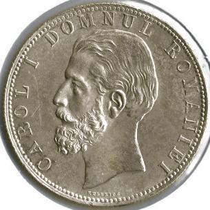 Monedă de la 1881, imediat după proclamarea Regatului României
