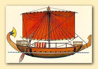 Мореходное торговое судно Египта