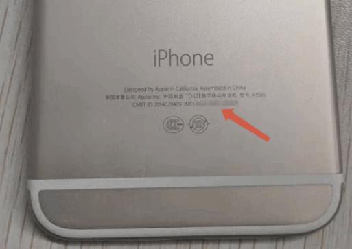 Номер IMEI находится на задней панели телефона.