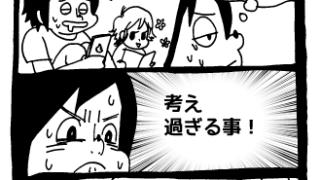 北海道地震!函館は停電漫画✨