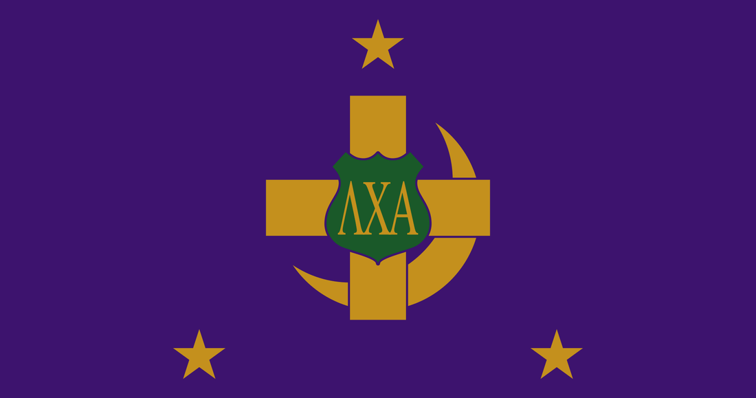 Lambda Chi Alpha Fraternity Balfour Rings