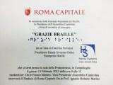 """grazie braille convegno campidoglio - A Mantova il progetto """"L'Altro Sguardo"""" seminari formativi sull'accessibilità culturale per professionisti della cultura"""