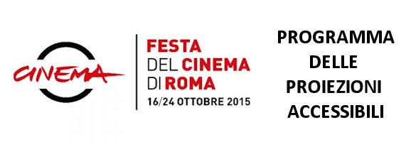 banner-film-accessibili-festa-cinema-2015