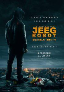 """lo chiamavano jeeg robot poster1 210x300 - """"Lo Chiamavano Jeeg Robot"""": un film accessibile a disabili sensoriali in uscita nelle sale"""