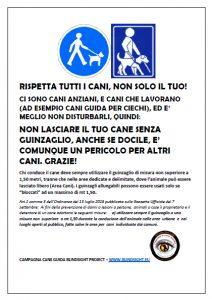"""Campagna Blindsight Project : """"RISPETTA TUTTI I CANI, NON SOLO IL TUO"""""""