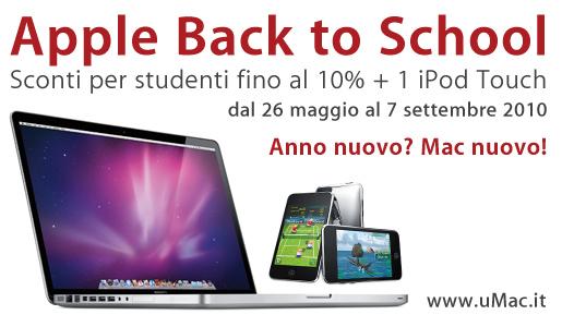 BTS ubox italiamac Promozione Apple Back to School dal nostro sponsor uMac.it