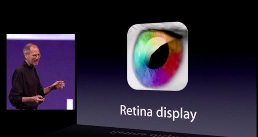 iphone4 retina display iPhone 4: il Retina Display è la vera innovazione