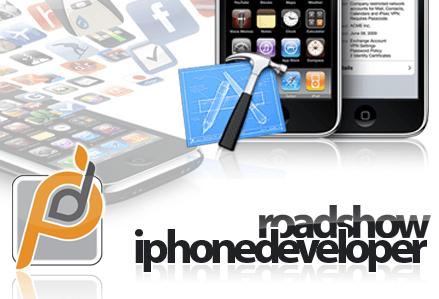 bann home Corso di programmazione iOS il 24 25 26 Novembre a Milano
