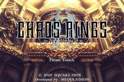 La schermata iniziale di Chaos Rings