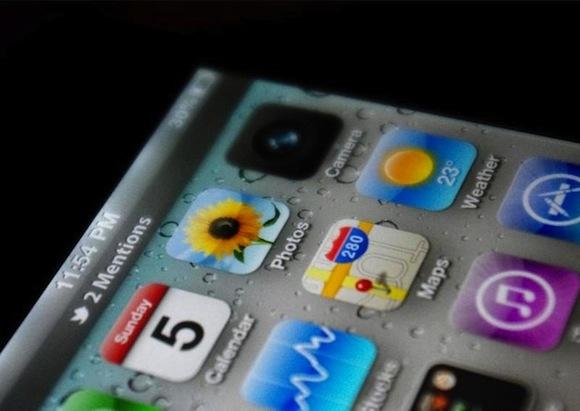 %name iOS 5, le prime foto: sarà davvero così?