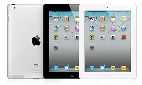 Schermata 07 2455759 alle 21.35.24 I tempi di attesa per iPad 2 scendono a 1 3 giorni lavorativi