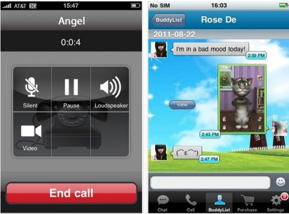 CapturFiles 2 580x430 Videochiamate su Facebook con Vichat for Facebook video chat Pro