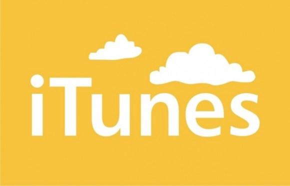 iTunes cloud 642x412 580x372 iTunes Replay: il nuovo servizio di Apple in arrivo nelle prossime settimane?