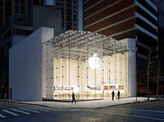 upperwestside2 Gli Apple Store di New York chiusi per il passaggio di Irene
