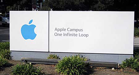 Apple campus La conferenza di Apple del 4 ottobre si terrà al Campus di Cupertino?