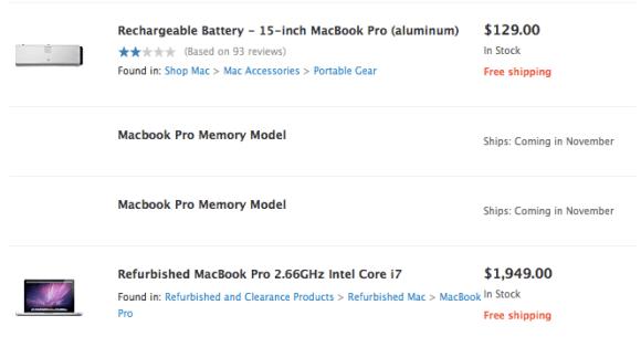 2011 10 18 12.08.17 pm 580x314 Nuovi MacBook Pro, spuntano altri indizi e dettagli