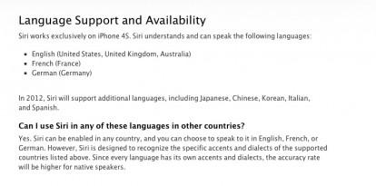 siri italia 414x205 IN BREVE   Siri: Il supporto alla lingua Italiana arriverà nel 2012