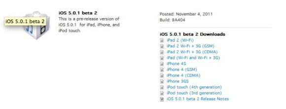 Schermata 11 2455870 alle 19.50.00 580x222 Apple rilascia iOS 5.0.1 Beta 2 agli sviluppatori