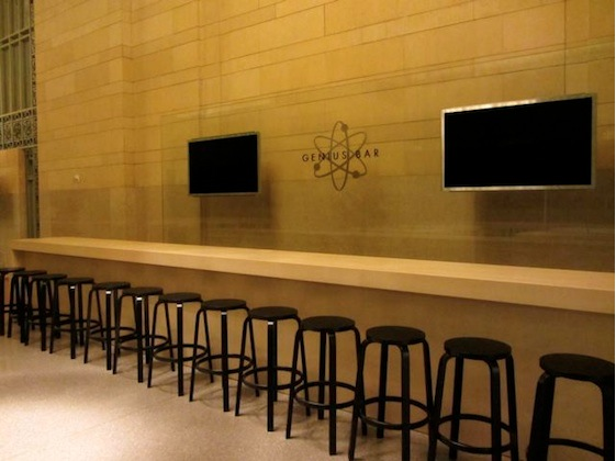Schermata 12 2455901 alle 17.13.26 LApple Store Grand Central Terminal di New York inaugurerà venerdi 9 dicembre