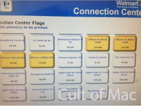 atet1 580x437 Walmart taglia i prezzi delle attivazioni delliPhone 4 e 4S   Aggiornato, si é trattato di un errore