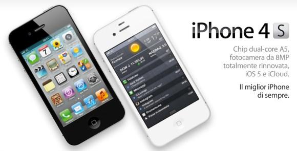 iphone 4s 580x295 Apple potrebbe diminuire la produzione di iPhone 4S ma i fornitori non si dicono preoccupati