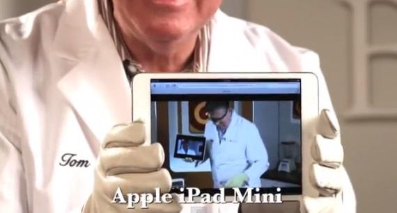 frullatore ipad prodotto 07112012 iPad Mini, Nexus 7 e Kindle Fire HD frullati nel test di Blendtec