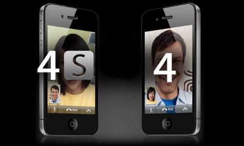 iPhone 4 and iPhone 4S Apple: liPhone 4 fuori produzione dal mercato Indiano