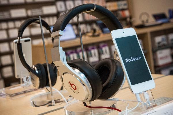 ipodtpuch LAzienda di Cupertino conferma lacquisizione della Beats Electronics