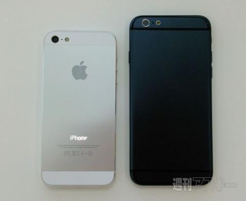 iphone6.11.jph  Nuove immagini di presunti iPhone 6 impazzano sul web