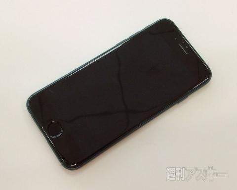 iphone6.3 Nuove immagini di presunti iPhone 6 impazzano sul web