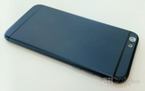 iphone6.5 Nuove immagini di presunti iPhone 6 impazzano sul web