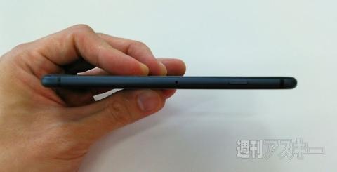 iphone6.9 Nuove immagini di presunti iPhone 6 impazzano sul web