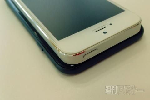 iphonr6.00 Nuove immagini di presunti iPhone 6 impazzano sul web