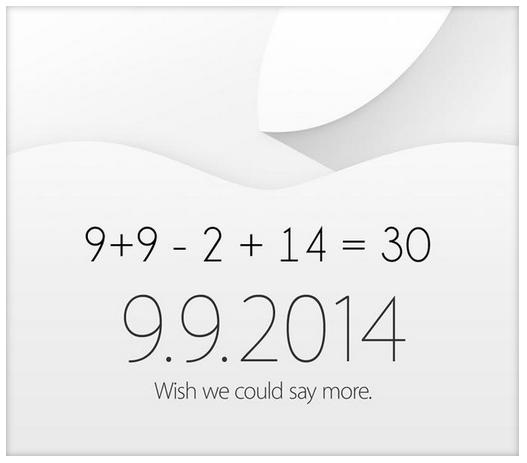invitoapple2 [Humor] 10 modi per analizzare linvito di Apple per la presentazione del nuovo iPhone