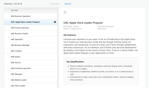 jobsapple 620x367 Sul sito Apple sono comparsi nuovi annunci di lavoro riguardanti i paesi del Medio Oriente. Nuovi Apple Store in arrivo?