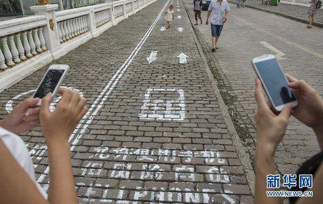 chinese phone lane Una corsia per coloro che utilizzano frequentemente e inesorabilmente il proprio smartphone, sia chi per lavoro che per dipendenza