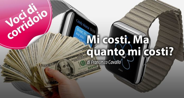 Prezzi Apple Watch